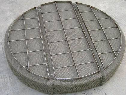 Two round shape mister pad with round bar grating.
